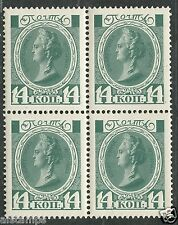 Russia. 20th issue. Sc. 94. CK. 115. Romanov's set. 14 kop. bl.4. MNHOG. CV $50+