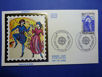 LOT 12769 TIMBRES STAMP ENVELOPPE EUROPE CEPT FRANCE ANNEE 1985