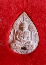 THAILAND BUDDHIST AMULET IN TEMPLE BOX