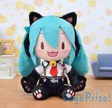"SEGA Vocaloid Hatsune Miku - Nyanko Miku 30cm 12"" Jumbo Big Plush USA SELLER!!!"