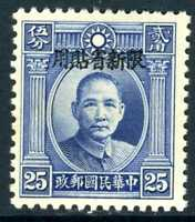 China 1933 Sinkiang 25¢ Blue SYS Shanghai Overprint MNH  P525
