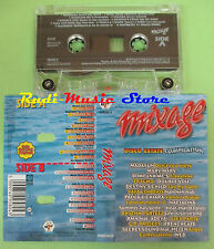 MC MIXAGE Disco estate compilation BOMFUNK MC'S MADASUN WEB no cd lp dvd vhs
