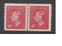 CANADA #300 MNH VF COIL PAIR - GEORGE VI LAST SERIE CV $50