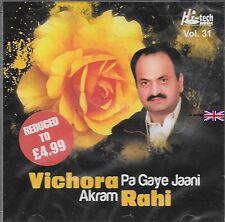 AKRAM RAHI -VICHORA PA GAYE - VOL31 - NEW SOUND TRACK CD