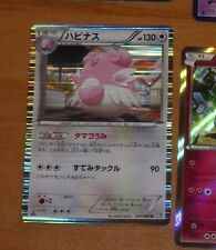 POKEMON RARE JAPANESE CARD HOLO PRISM CARTE 057/069 LEUPHORIE BW4 JAPAN **