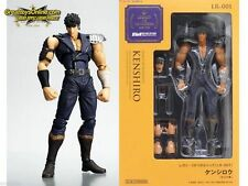 LEGACY OF REVOLTECH LR-001 KENSHIRO FIST OF THE NORTH STAR **DAMAGED BOX NEW