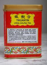 """5.3oz Chinese Oolong Tea - Tie Guan Yin """"Tikuanyin"""" - Wulong"""
