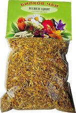 Calendula Flower Dried herb- 50g MARIGOLD- Calendula Officinalis-Organic tea
