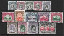 1948 BAHAWALPUR SG19-32 COMPLETE CAT £500 USED,PAKISTAN,NOT INDIA,INDIAN STATES