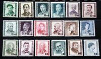 JAPAN Michel Nr. 476-493 postfrisch komplette Serie 350 Euro Michel Wert