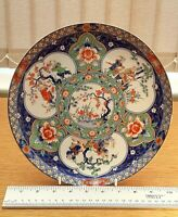 Large Japanese/Chinese?Ceramic Wall Plate In Great Condition.