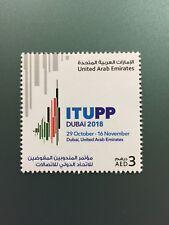 UAE Dubai 2018 ITUPP Telecom Summit MNH Stamps 2018
