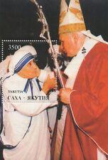 POPE JOHN PAUL II MOTHER TERESA YAKUTIA MNH STAMP SHEETLET