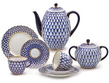 Russian Imperial Lomonosov Porcelain Coffee Set Cobalt Net 20 pc Authentic