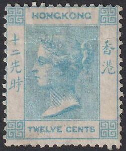 Hong Kong 1865 QV 12c Pale Greenish Blue Unused SG12 cat £1100 as mint