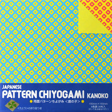 Origami Kanoko Double Color, doppelseitiges Origamipapier 23-2186