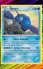 Kyogre - XY5:Primo Choc - 53/160 - Carte Pokemon Neuve Française