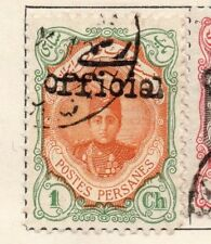 Middle East 1912 Officiel Issue Fine Used 1ch. Optd 140033