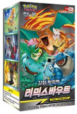 "New Pokemon cards Sun&Moon ""Remix Bout"" SM11a Booster Box / Korean Ver"