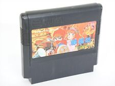 Famicom JAJAMARU GEKIMADEN Cartridge Only Nintendo fc