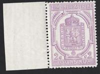 TIMBRE POUR JOURNAUX EMPIRE N°:7 neuf** BDF - année 1869  CV : 60 €