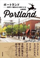 New Portland Create city where want to live most in world Commentary book JAPAN