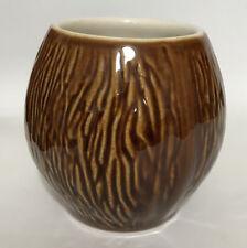 Rare Vintage Coconut Tiki Mug DCC USA