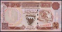 1973 L. (1996) BAHRAIN 1/2 DINAR BANKNOTE * 963697 * gEF * P-17 *