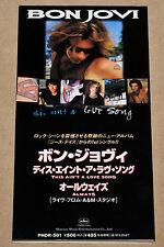 "BON JOVI - THIS AIN'T A LOVE SONG, ORG 1995 JAPAN SNAP-PACK 3"" CD, M-! PHDR-501"