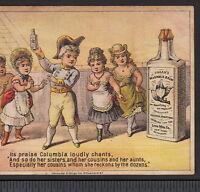 HMS Pinafore 1800's Gilbert & Sullivan Hagans Magnolia Balm Victorian Trade Card
