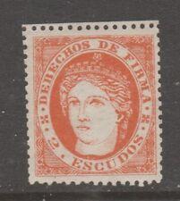 Philippines Spain fiscal Revenue stamp 5-14-20 very lite gum- nice