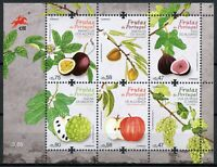 Portugal Plants Stamps 2017 MNH Fruit Fruits Grapes Figs Apples Trees 6v M/S