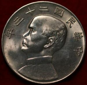 1934 China Silver One Dollar Junk Boat Foreign Coin