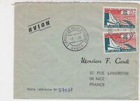 Rep Gabonaise 1969 Airmail Libreville Cancels Unesco Stamps Cover Ref 32512