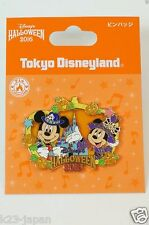 Tokyo Disney Land Halloween 2016 Pin Pop'n Live Mickey Minnie TDR JAPAN