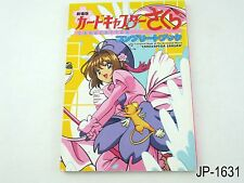 Cardcaptor Sakura Movie 1 Complete Book Japanese Artbook Japan Card Captor Anime