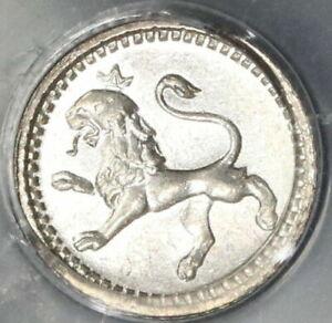 1861 PCGS MS 65 Guatemala Lion 1/4 Real GEM BU Silver Coin (21091605C)