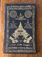 Tissu PHA YANT Thai sacré béni en coton Chance Bouddhisme Thaïlande