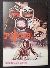 1971 THE ANDROMEDA STRAIN Original Japanese Souvenir Program FVF 7.0