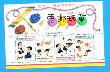 CHINA - Scott 2895a -  VFMNH -  Toys  - 1993