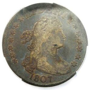 1807 Draped Bust Quarter 25C Coin - Certified PCGS VG10 - $750 Value!