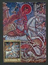 Romania Mk 1971 hl. Georg dragón caballo Horse maximum mapa maximum card mc d984