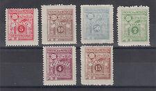 Argentina, Mendoza, Forbin 282//295. 1910 Municipal Tax Revenues, 6 diff