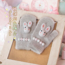 Lolita Cute Japanese Kawaii Sweet Mori Girl Double Layer Rabbit Mitten Gloves #