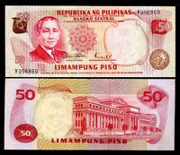 PHILIPPINES 50 PISO PESO P 151 UNC