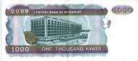 ❤️ Birmanie Burma БУРМА 1000 Kyat 1994 uncirculated Banque - Créature mythique