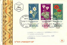 Israel FDC 1959 Mi 179-181 Independence Day Anniversary