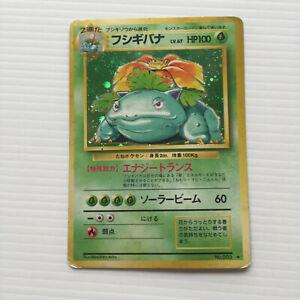 Venusaur Base Set WOTC Japanese Pokemon TCG Card Played 1996 HOLO Pokémon