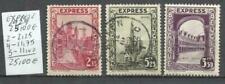 Sellos de 2 sellos de 4 sellos