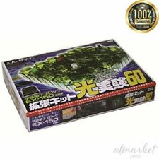 Adult Science Series 7A Electronic block expansion kit Light experiment JAPAN